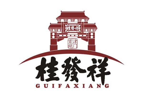 天津桂发祥十八街麻花品牌商标