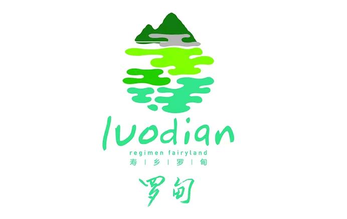 """贵州罗甸县""""长寿之乡""""城市形象logo发布"""