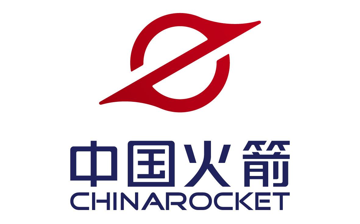 中国火箭发射基地_中国长征火箭有限公司成立,发布新LOGO-logo11设计网