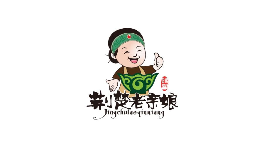 武汉荆楚老亲娘煨汤快餐品牌LOGO