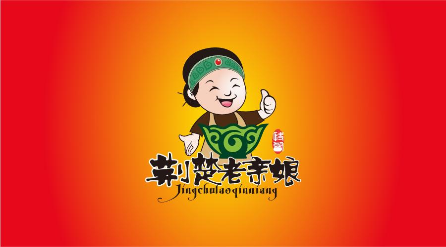 武汉荆楚老亲娘煨汤品牌卡通设计
