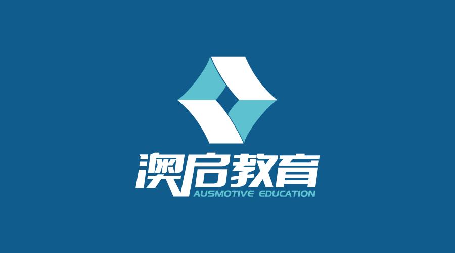 澳大利亚澳启教育集团LOGO设计