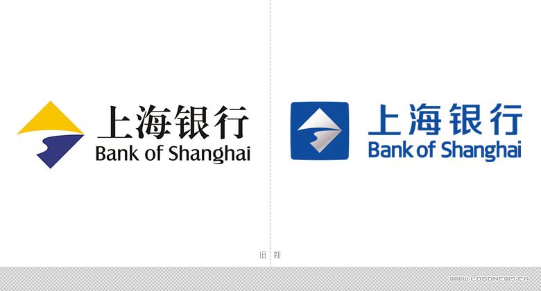 上海银行更换新蓝色圆角正方形logo