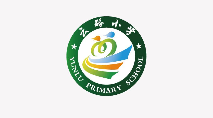 湖北浠水县清泉镇云路小学校徽设计