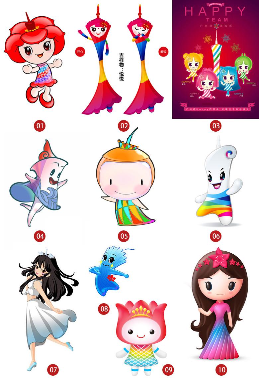 """广州塔卡通吉祥物""""小蛮腰""""正式发布-logo11设计网"""