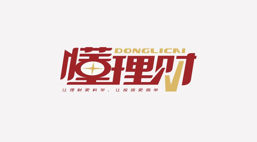 上海懂理财互联网金融品牌钱柜娱乐官网手机版
