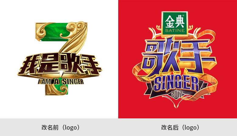 综艺节目《奔跑吧兄弟》更名《奔跑吧》并发布新logo