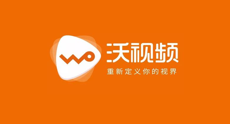沃视频是中国联通自主研发,为用户精心打造的全视频应用程序,其节目包含电视节目、电影视频以及电视剧、新闻资讯等内容。小标从沃视频官方获悉,近日沃视频Logo视觉升级,全新标识正式启用。沃视频全新Logo的启用,预示着沃视频的发展将进入新的阶段,也是品牌发展的一个革新点。