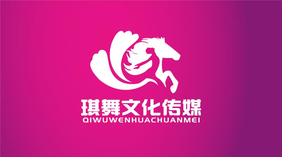 上海琪舞文化传媒公司标志设计