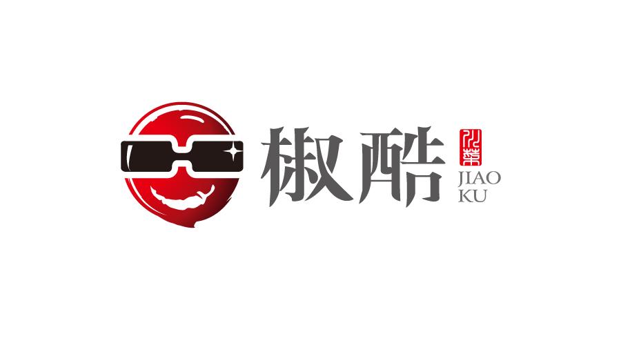 哈尔滨椒酷餐饮品牌标志设计