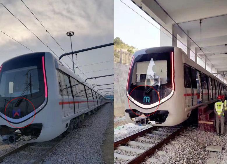 厦门地铁全新LOGO正式发布