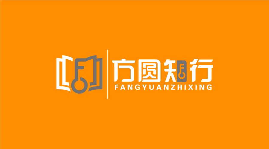 北京方圆知行教育咨询公司标志