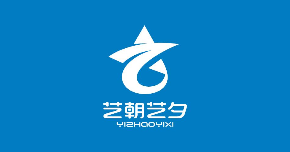 新疆阿勒泰艺朝艺夕舞蹈学校LOGO