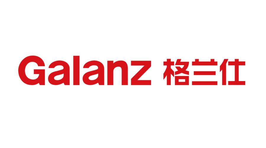 格兰仕logo标志
