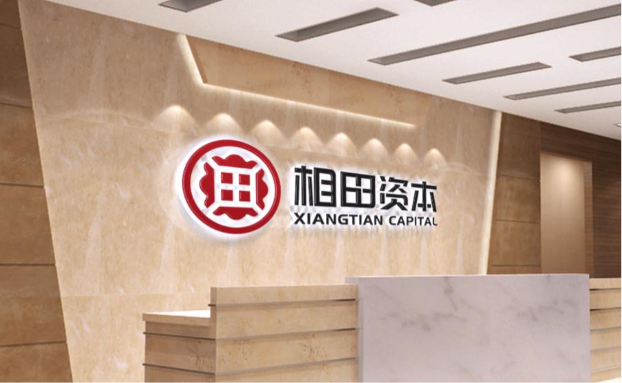 上海相田资本管理公司标志