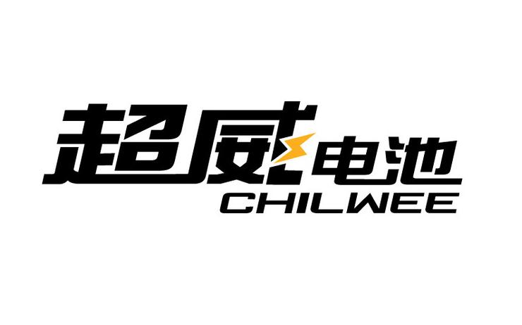 超威电池logo