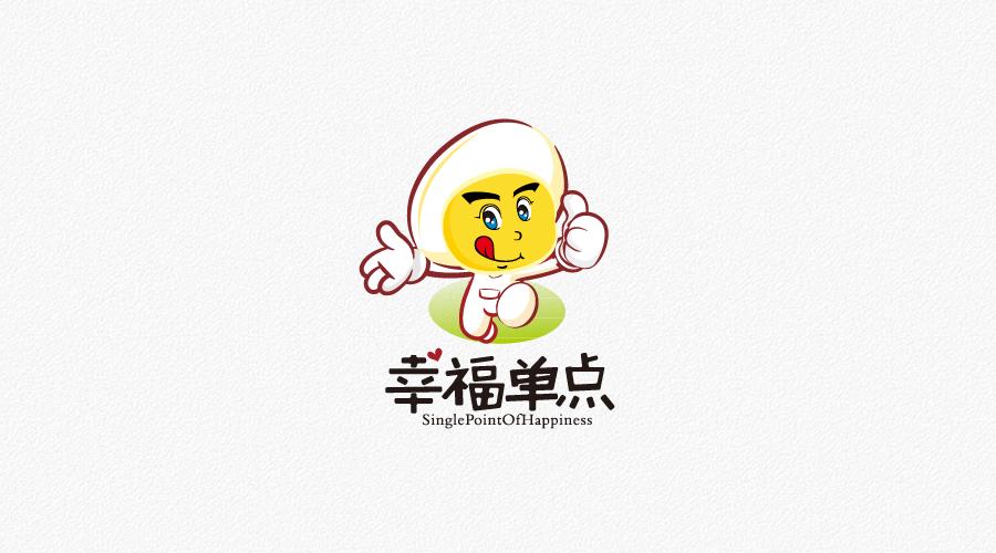 深圳幸福单点餐厅品牌LOGO