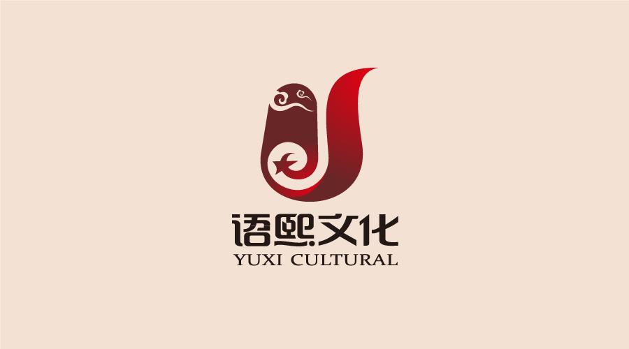 上海语熙文化传播公司标志