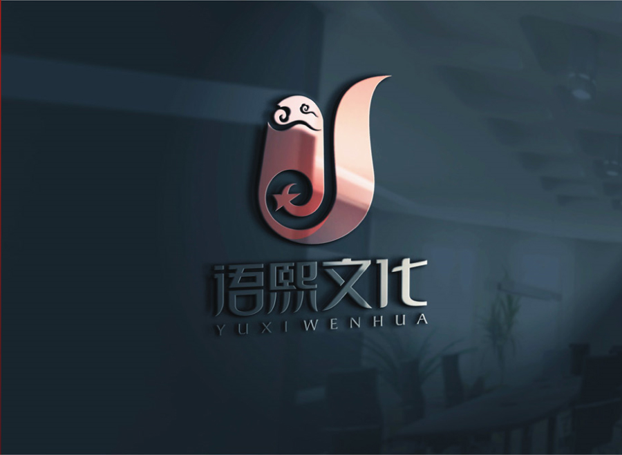 上海语熙文化传播公司钱柜娱乐官网手机版