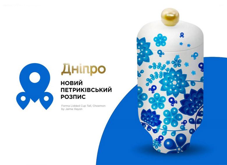 乌克兰第四大城市 第聂伯罗(Dnipro)全新的城市LOGO被指像生殖器