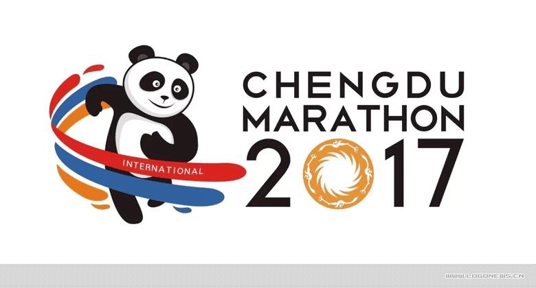 2017成都国际马拉松赛logo正式发布