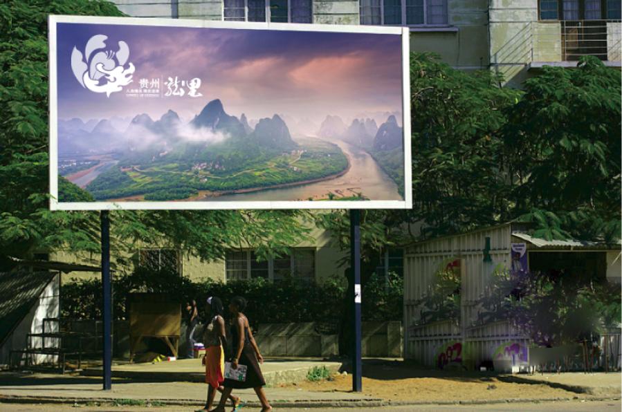 贵州龙里县县花LOGO设计