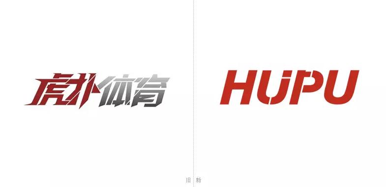 虎扑体育新logo.png