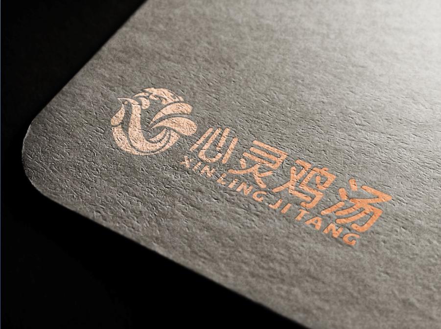 心灵鸡汤餐饮品牌标志设计