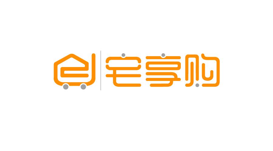 江苏宅享购网站LOGO设计