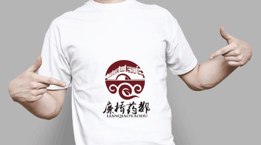 湖南廉桥药都医药公司logo钱柜娱乐官网
