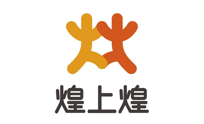 """卤制熟食连锁品牌""""煌上煌""""发布新logo"""