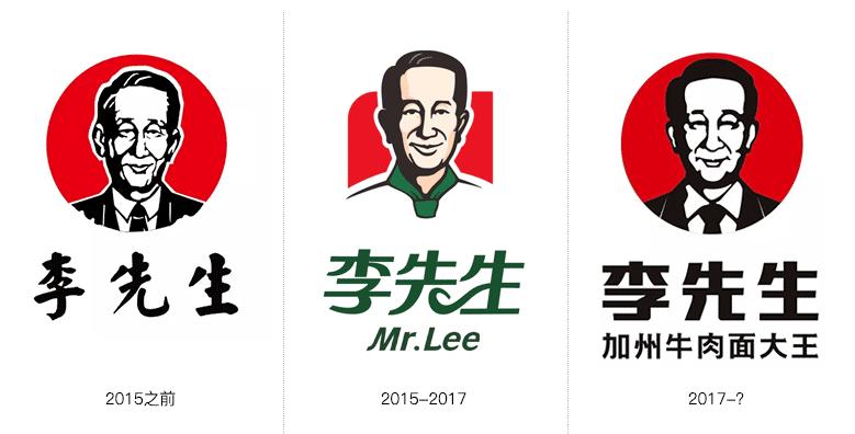 李先生加州牛肉面大王更换新LOGO