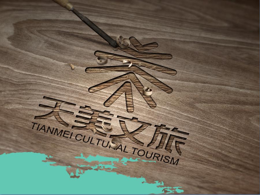 北京天美文化旅游公司LOGO