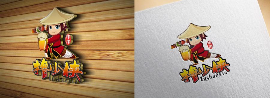 撸少侠撸串品牌卡通形象设计