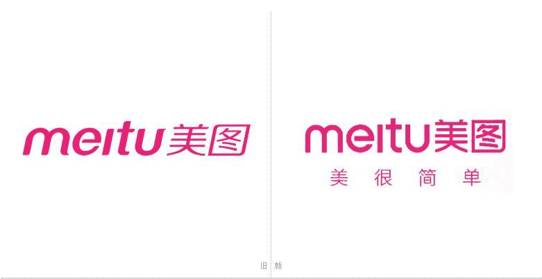 """虚拟试衣技术_美图秀秀""""美图""""发布全新品牌LOGO-logo11设计网"""