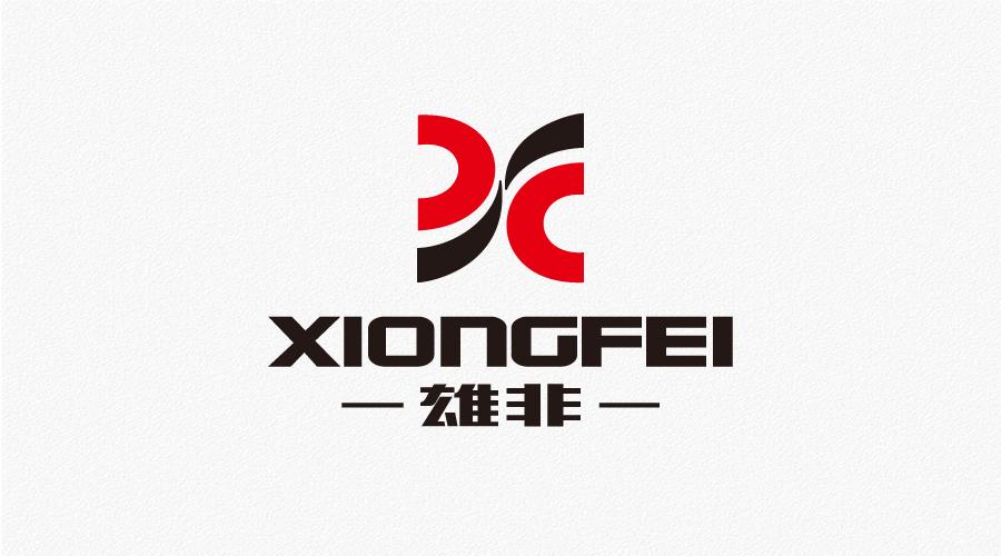 上海雄非国际贸易公司标志