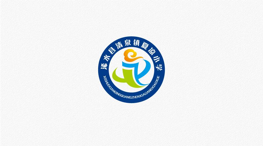 湖北浠水县清泉镇夏凉小学校徽设计