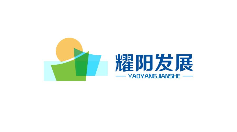 广东耀阳建设发展公司LOGO