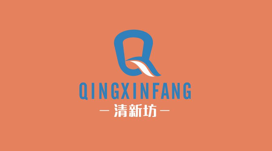 深圳清新坊奶茶甜品店LOGO