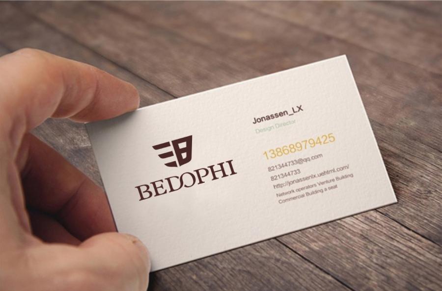 BEDOPHI石英手表品牌标志设计