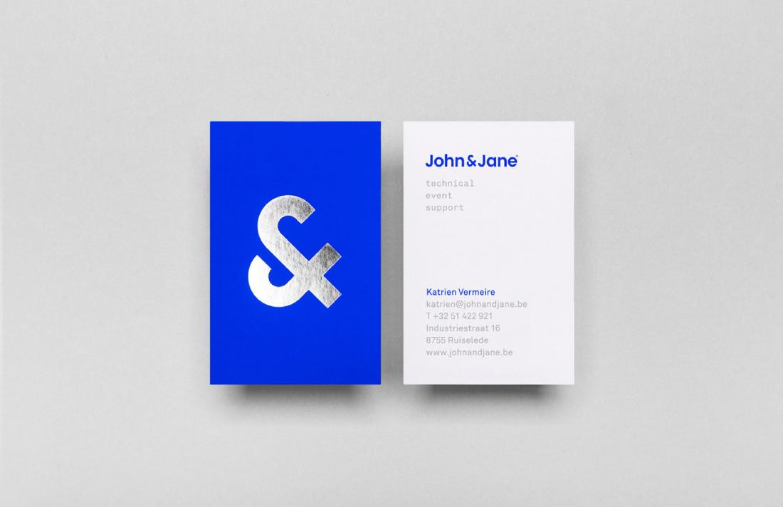 比利时John&Jane技术公司发布新LOGO