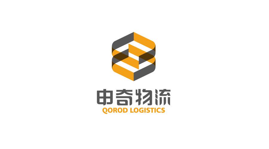申奇国际物流有限公司logo采用 sq设计,融入轮胎印记,结合几何图形,正