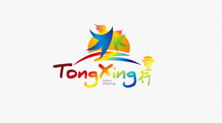 内蒙古卫视《童行》栏目LOGO设计