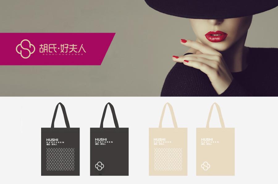 福建莆田胡氏好夫人服装品牌LOGO设计