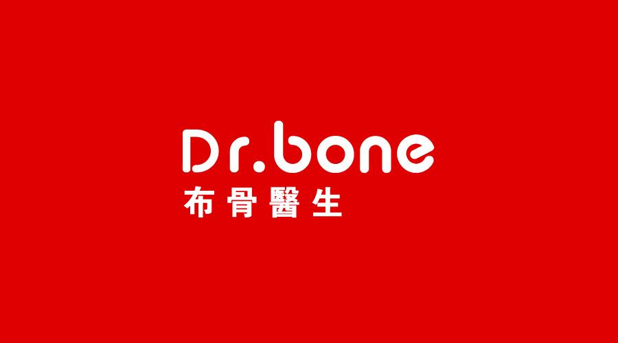 上海布骨医生品牌LOGO设计