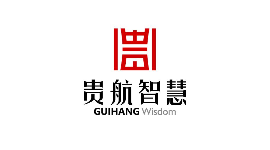 贵州贵航智慧文化传播公司logo设计