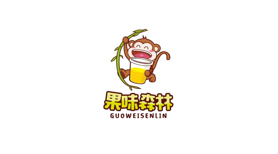 果味森林饮品店卡通形象设计