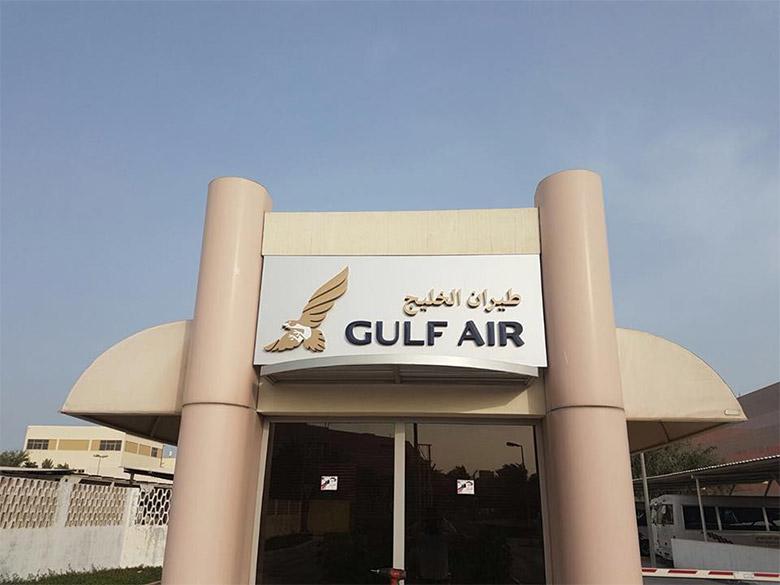 海湾航空(Gulf Air)更换新LOGO和新涂装