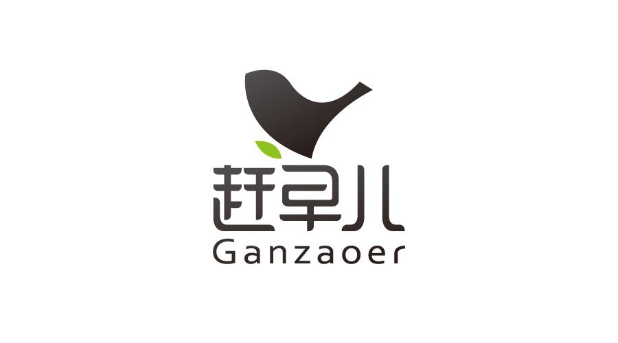 上海赶早儿电商品牌LOGO设计