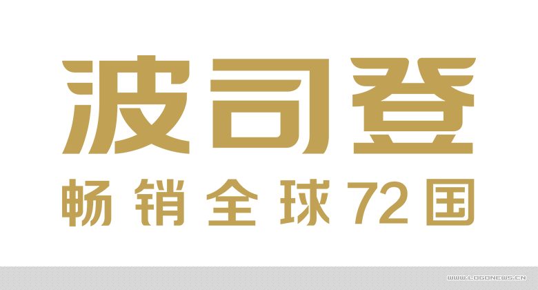 全面升级 字体设计